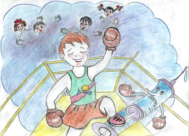 Выставка детских рисунков я прививок не боюсь