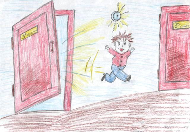 Рисунки к произведению о школе