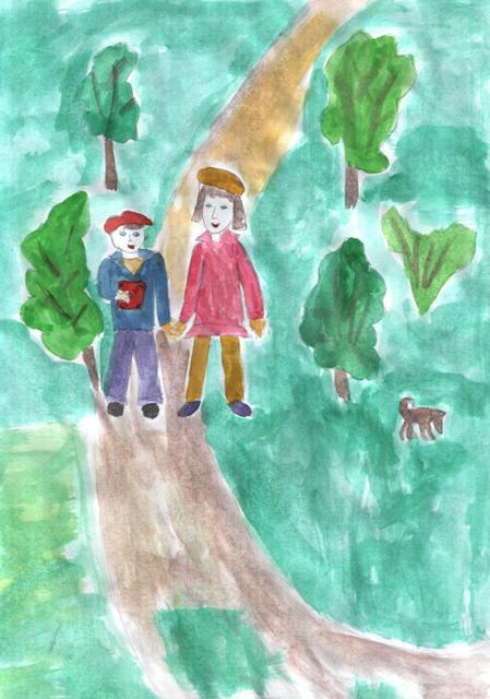 Учебник по английскому языку 7 класс афанасьева михеева 2014 читать онлайн