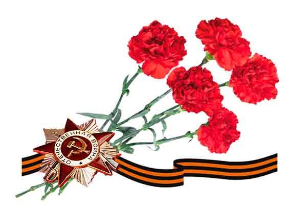 Символика дня победы