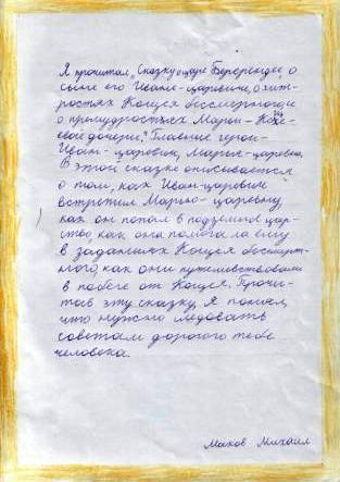Читать книгу эдуарда тополя русская семерка