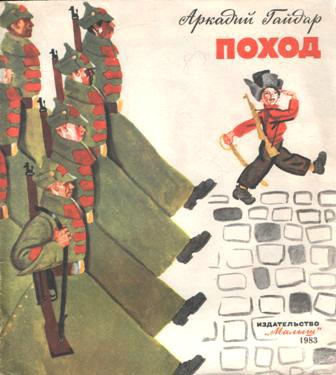 Книги прокопенко военная тайна читать