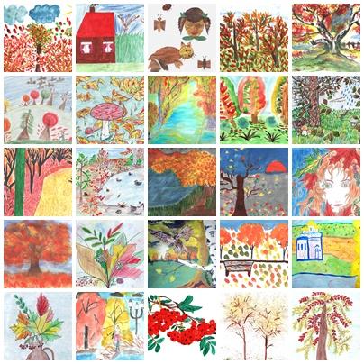 Конкурс рисунков на тему осень 1 класс 398